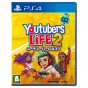 PS4 유튜버스 라이프 2 예약-12월8일 출고